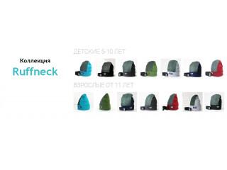 Коллекция Ruffneck - новые цвета шапок